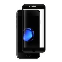 قیمت خرید محافظ گلس گوشی اپل آیفون 7