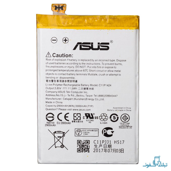 Asus C11P1424 3000mAh Cell Mobile Phone Battery For Asus Zenfone 2-Buy-Price-Online
