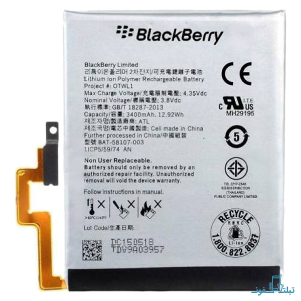 Black Berry OTWL1 3480mAh Mobile Phone Battery For BlackBerry Passport-Buy-Price-Online