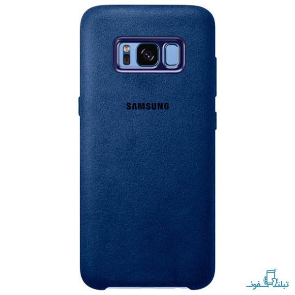 Galaxy S8 Alcantara Cover-5-Buy-Price-Online
