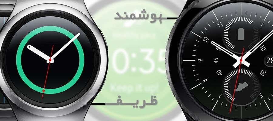 فروش ویژه ساعت های هوشمند سامسونگ