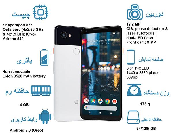 Google Pixel 2 XL Review-2-22
