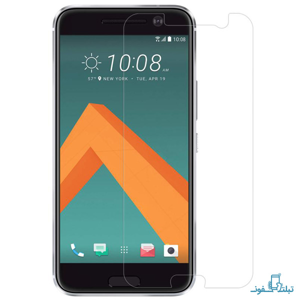HTC 10-Buy-Price-Online