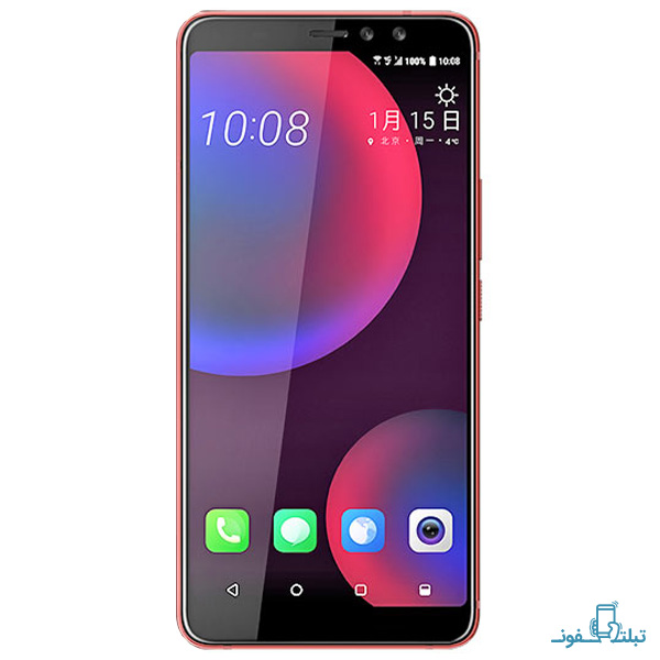 HTC-U11-Eyes-4-Buy-Price-Online