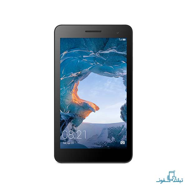 HUAWEI MediaPad T2 7.0-3-Buy-Price-Online