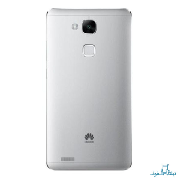 Huawei Ascend Mate 7-5-Buy-Price-Online