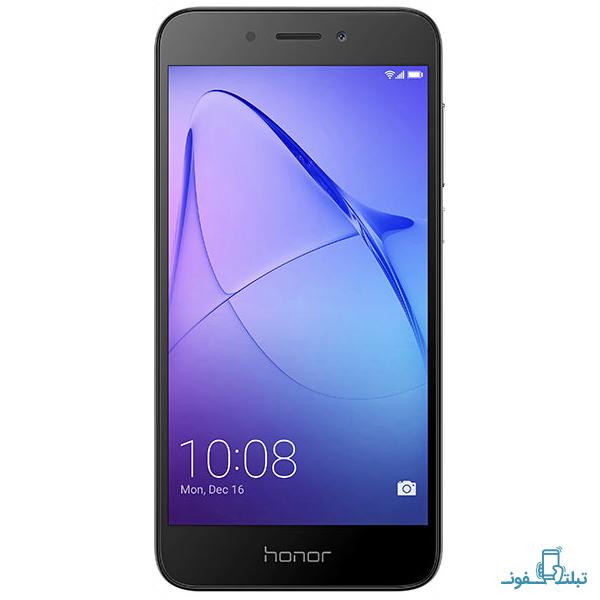 Huawei Honor 5C Pro-5-Buy-Price-Online