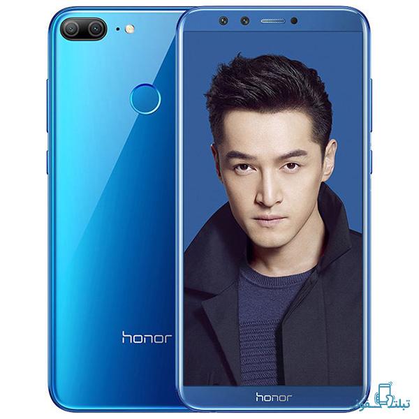 Huawei Honor 9 Lite-1-Buy-Price-Online