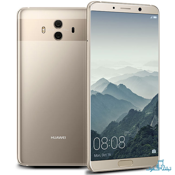 Huawei Mate 10-4-Buy-Price-Online