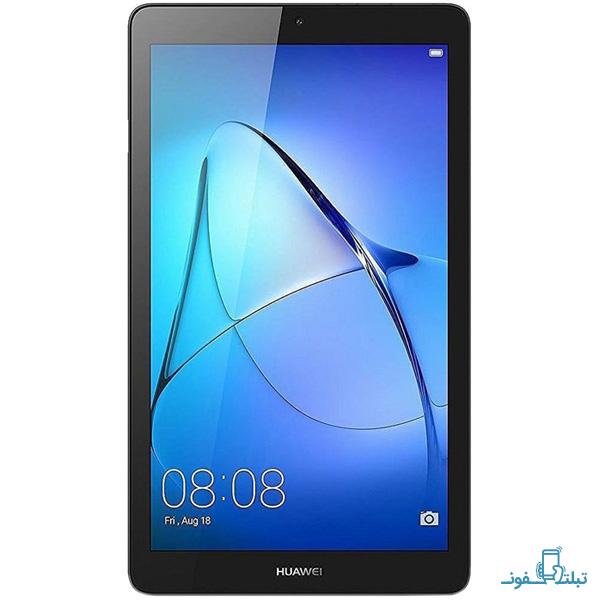 Huawei MediaPad T3 7.0-1-Buy-Price-Online