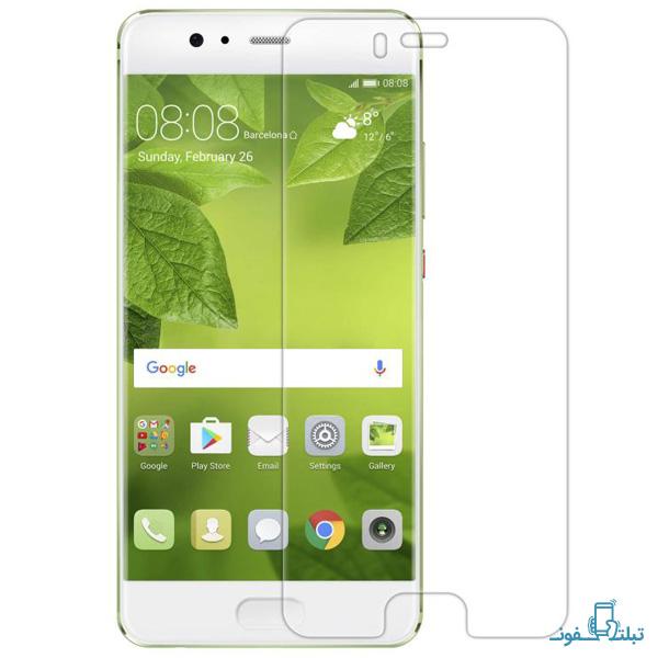 Huawei P10-Buy-Price-Online