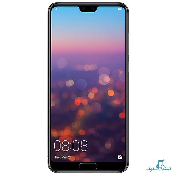 Huawei P20-1-Buy-Price-Online