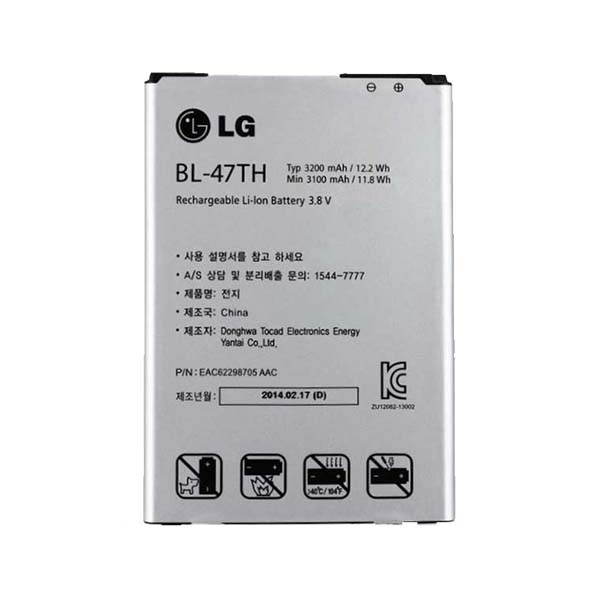 LG G Pro 2 battery-Buy-Price-Online
