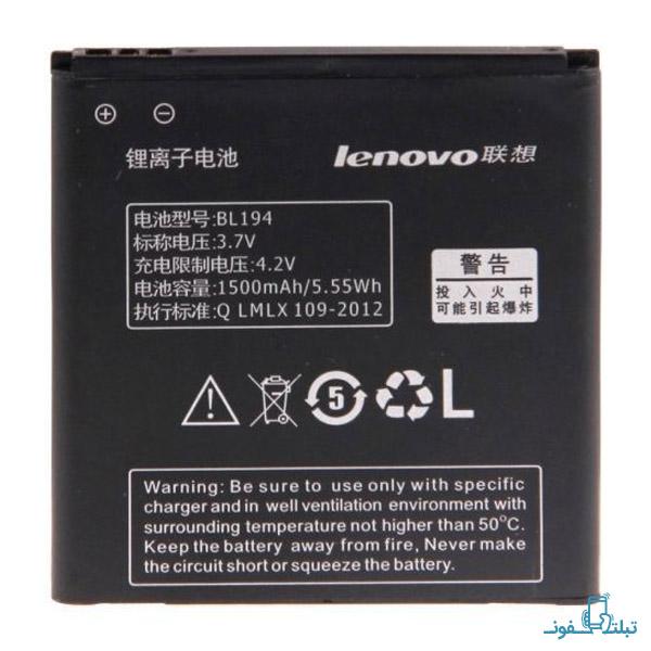 Lenovo BL194 A288T battery-Buy-Price-Online
