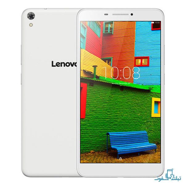 Lenovo Phab PB1-750P-6-Buy-Price-Online