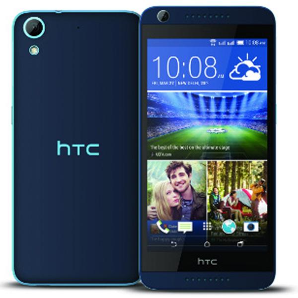 Mobile-HTC-Desire-620G-Plus-Dual-SIM-buy-price
