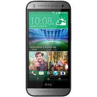 Mobile-HTC-One-mini2-buy-price
