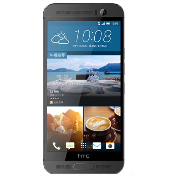 Mobile-Phone-HTC-One-M9-Plus