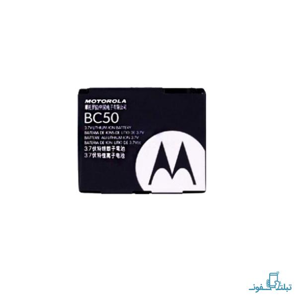 Motorola BC50-Buy-Price-Online