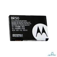 قیمت خرید باتری گوشی موبایل موتورولا BR50