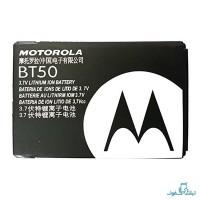 قیمت خرید باتری گوشی موبایل موتورولا مدل BT50