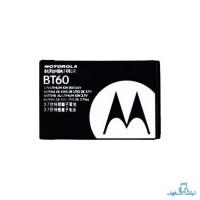 قیمت خرید باتری گوشی موبایل موتورولا BT60