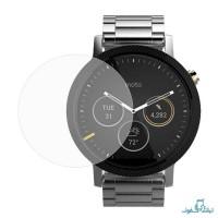 قیمت خرید محافظ صفحه نمایش شیشه ساعت هوشمند موتورولا 46mm