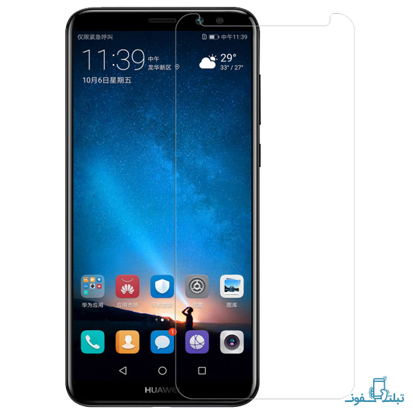 Nillkin Amazing H+ Pro tempered glass screen protector for Huawei mate 10 lite-Buy-Price-Online