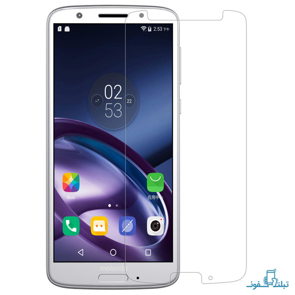 Nillkin Amazing H tempered glass screen protector for Motorola Moto G6-Buy-Price-Online