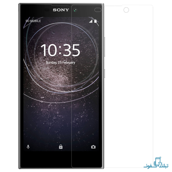 Nillkin Amazing H tempered glass screen protector for Sony Xperia L2-1-Buy-Price-Online