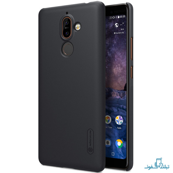 Nillkin Frosted Shield case for Nokia 7 Plus-3-Buy-Price-Online
