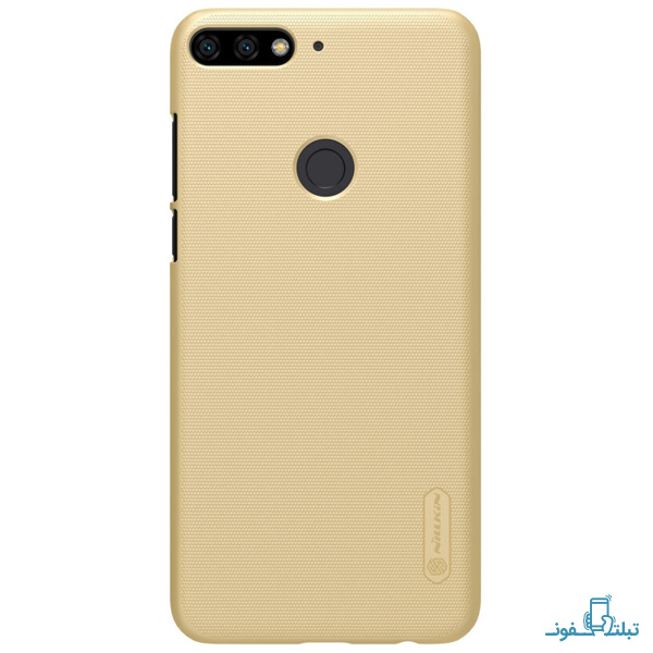 Nillkin Frosted for Huawei Y7 Prime (2018)-2-Buy-Price-Online