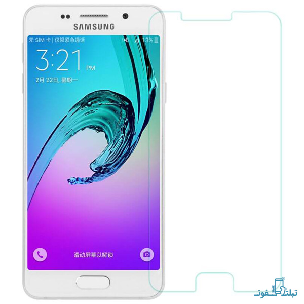 Nillkin H tempered glass for Samsung A310-Buy-Price-Online