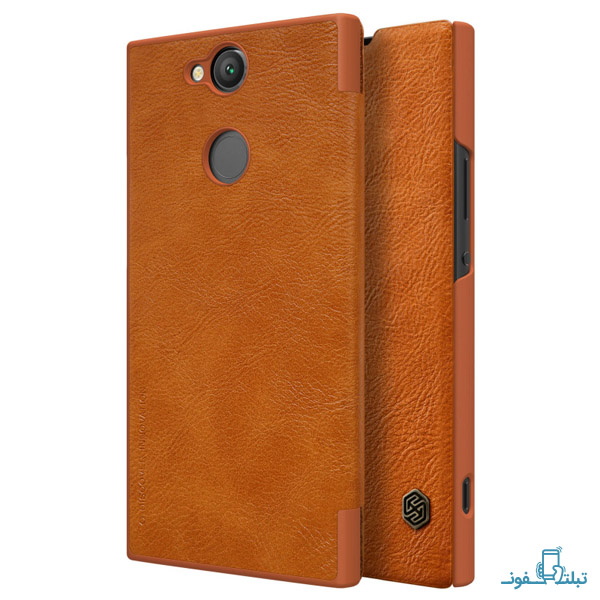 Nillkin Qin Series Leather case for Sony Xperia XA2-4-Buy-Price-Online