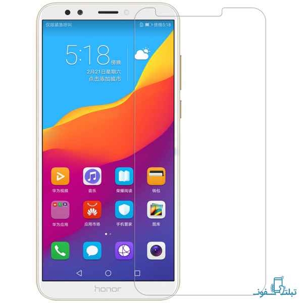 Nillkin glass for Huawei Honor 7C-Buy-Price-Online