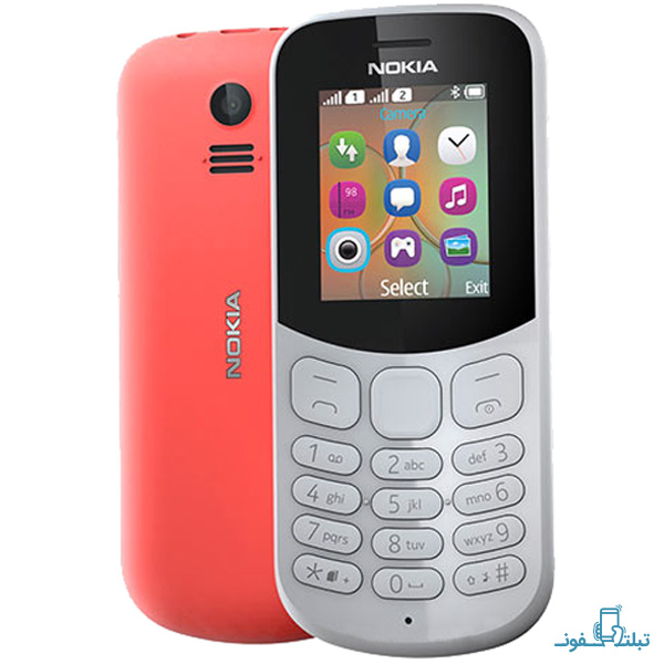 Nokia 130 (2017)-2-Buy-Price-Online