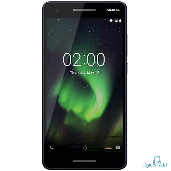 Nokia 2.1-1-Buy-Price-Online