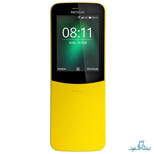 Nokia 8110 4G-2-Buy-Price-Online
