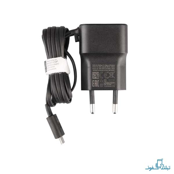 Nokia AC-20E Wall Charger 1-Buy-Price-Online