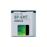 قیمت خرید باتری گوشی نوکیا E51