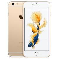 قیمت خرید گوشی اپل آیفون 6 اس پلاس
