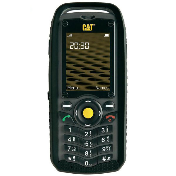 Phone-Caterpillar-B25-Buy-Price