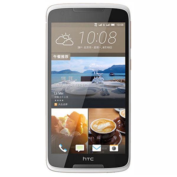 Phone-HTC-Desire-828-Dual-Sim-Buy-Price