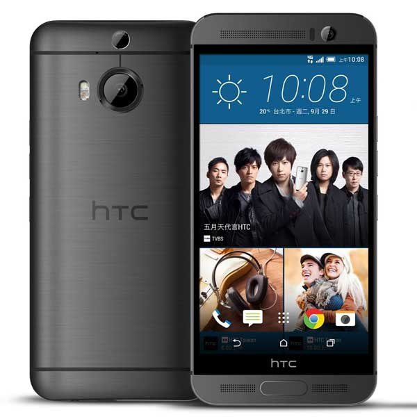 Phone-HTC-M9-Plus-Supreme-Camera-Buy-Price