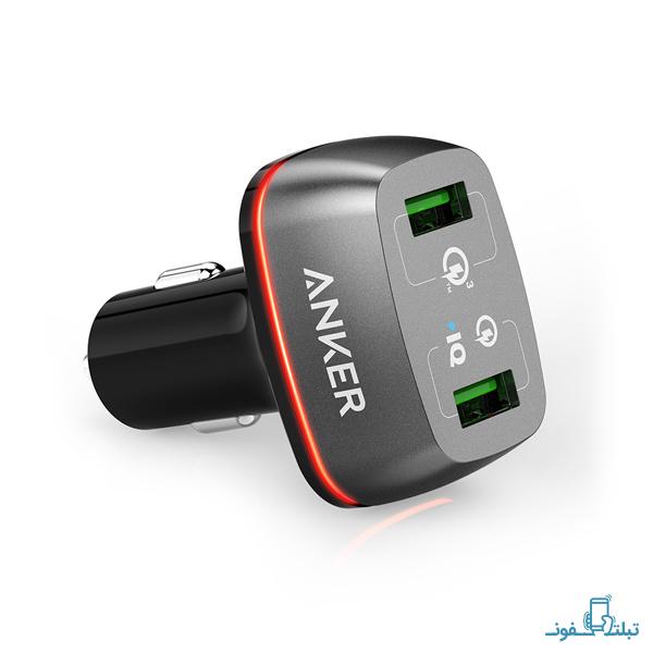 PowerDrive+ 2 Ports-5-Buy-Price-Online