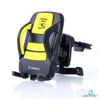 قیمت خرید هولدر گوشی ریمکس مدل RM-C03