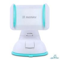 قیمت خرید هولدر گوشی ریمکس مدل RM-C06