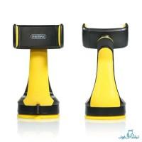 قیمت خرید هولدر گوشی ریمکس مدل RM-C15