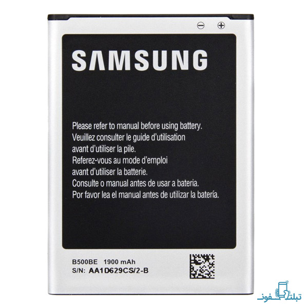 Samsung B500BE 1900mAh Cell Phone Battery For Samsung Galaxy S4 Mini-Buy-Price-Online