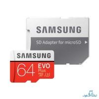 قیمت خرید کارت حافظه 64GB کلاس 10 استاندارد UHS-I U3 سامسونگ همراه با آداپتور SD